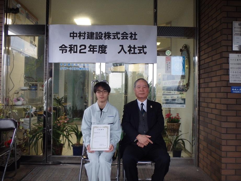 令和2年度新入社員入社式 記念写真02